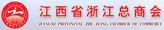 江西省浙江总新太阳城最新版APP下载